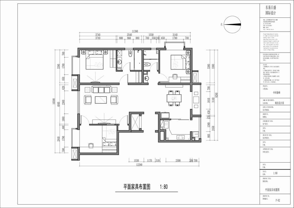 廊坊中科紫峰-现代简约装修风格-135平米装修设计理念