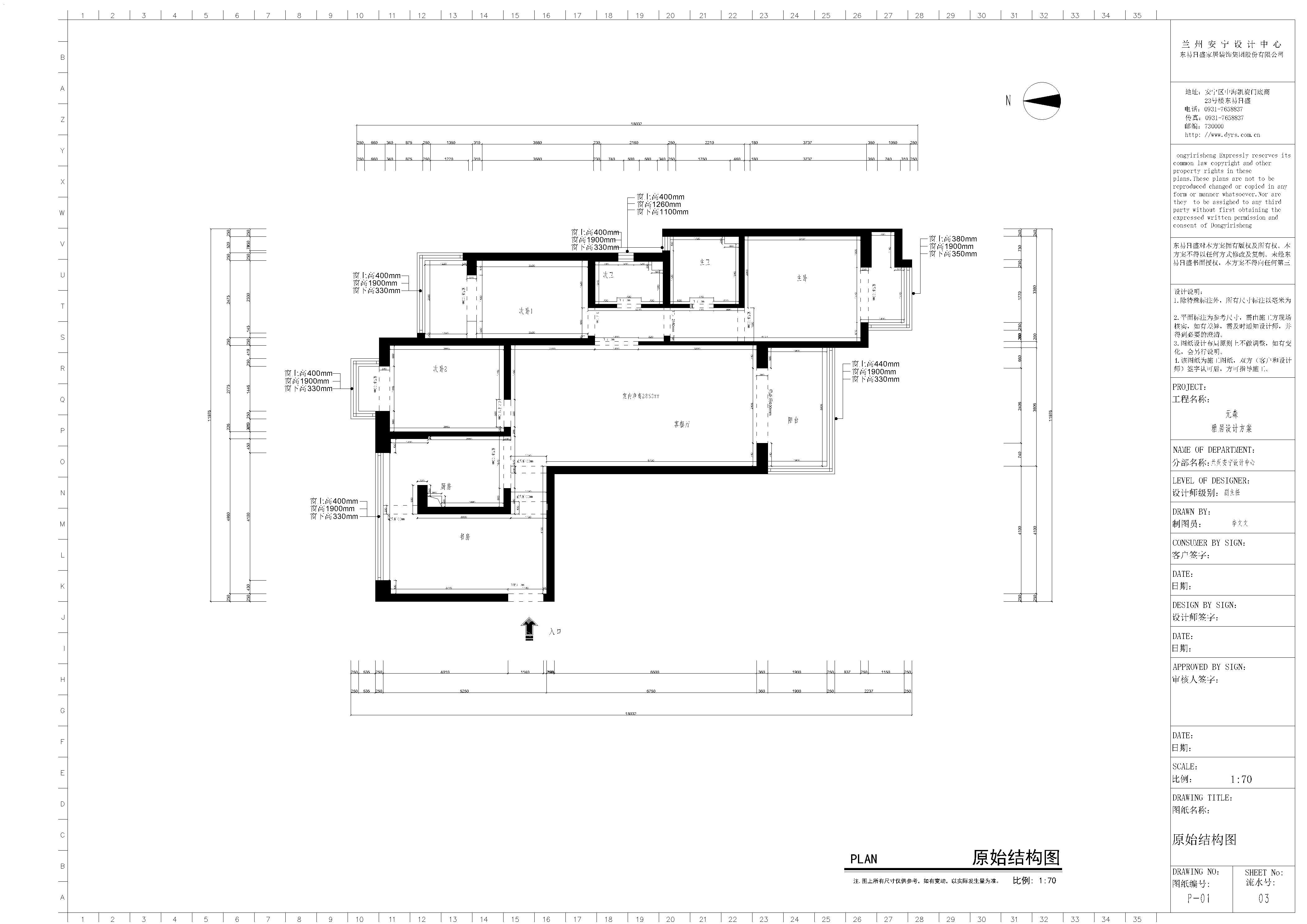 元森北新时代-146平米-新中式风格装修案例效果图装修设计理念