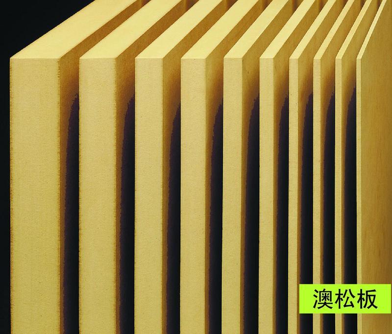欧洲E0级标准环保板材