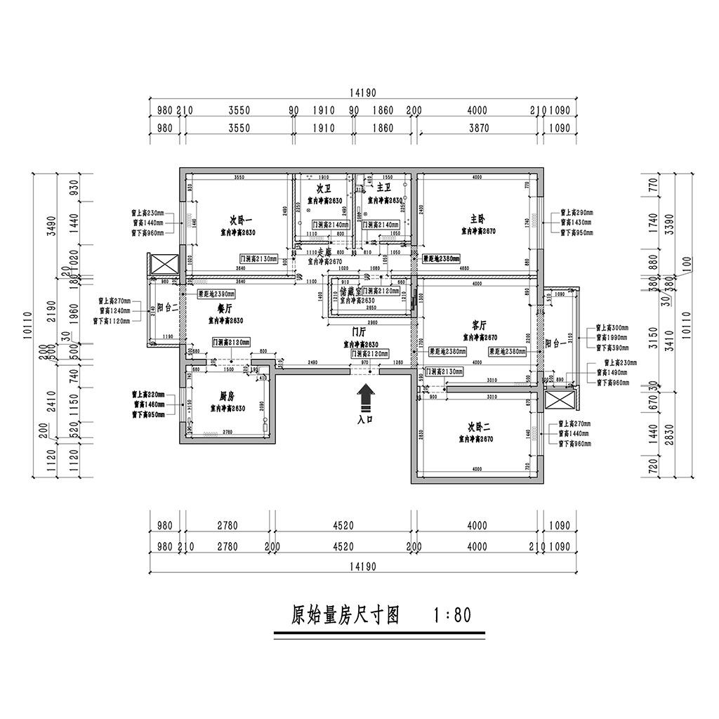 福海棠华苑143㎡三居室新古典风格装修设计理念