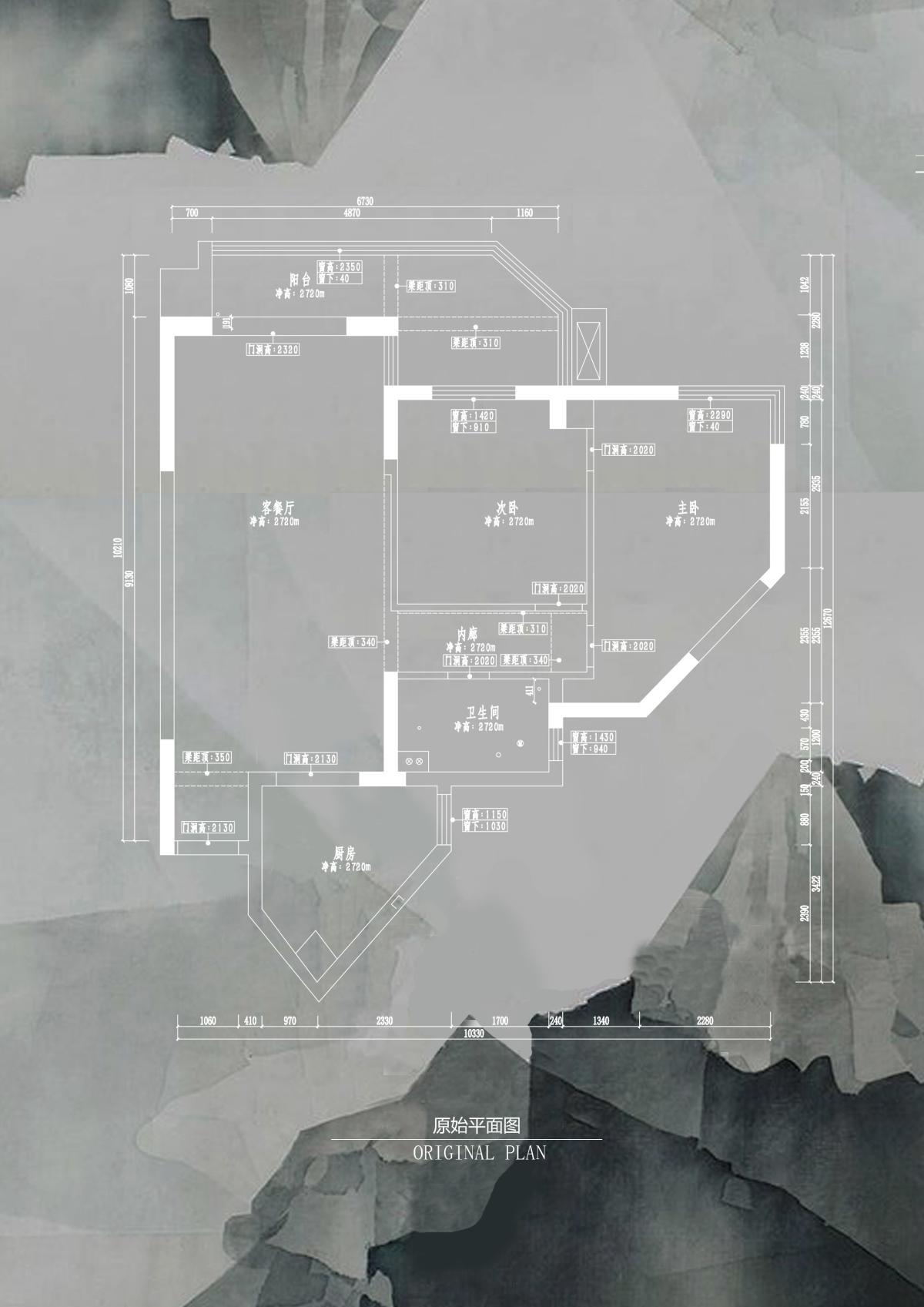 万科金色家园100平现代轻奢装修设计理念