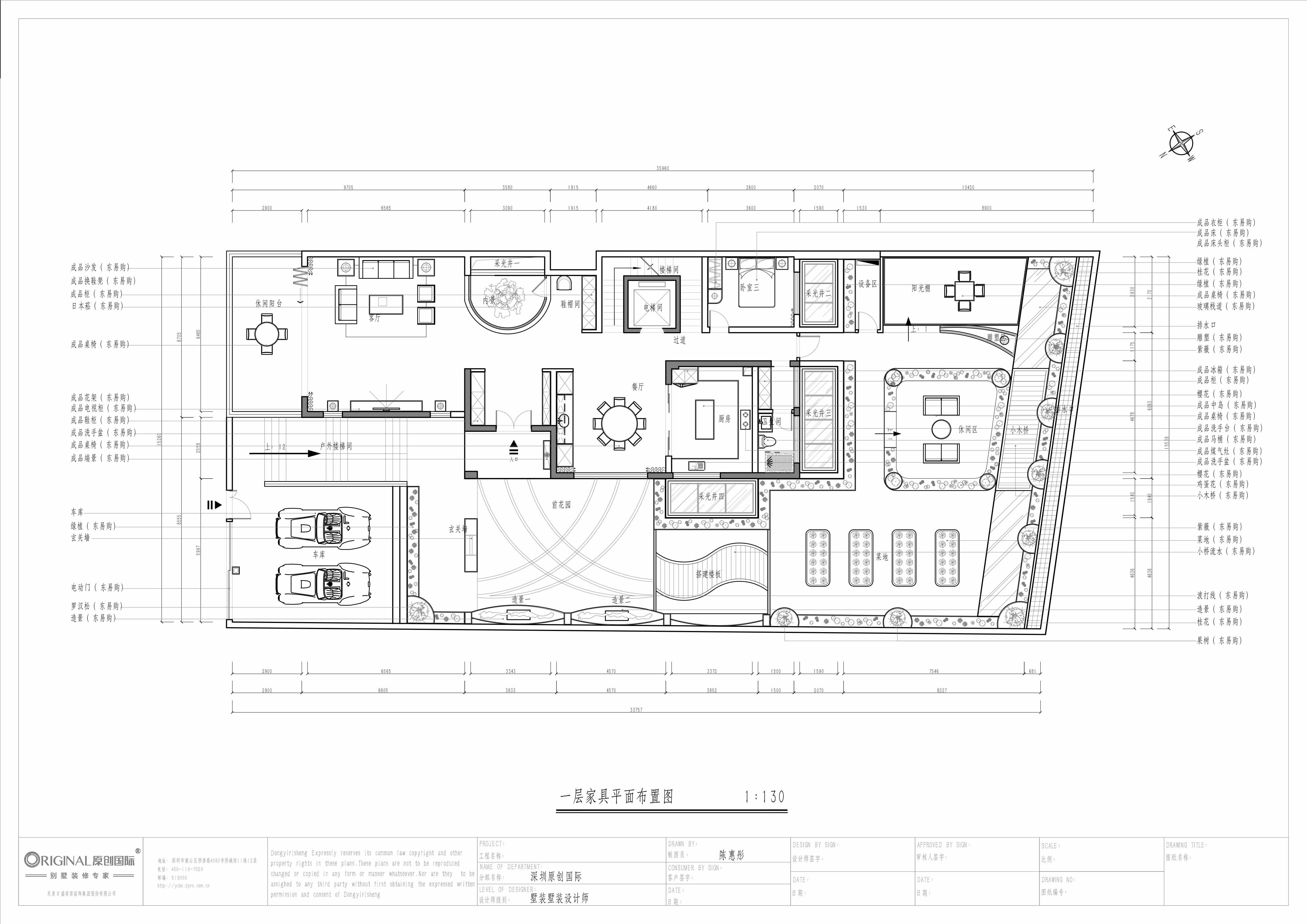 新世界名镌1017㎡-简欧风格设计-别墅装修案例效果图装修设计理念