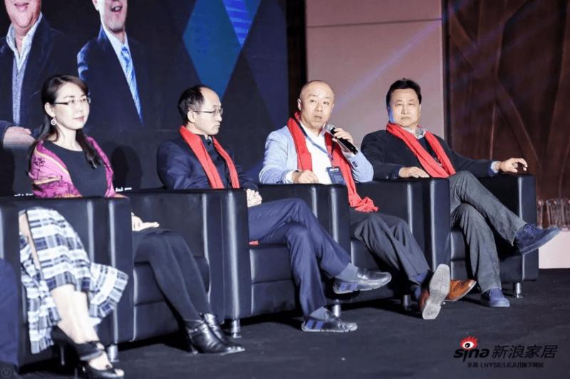 中国家居产业影响力人物——东易日盛集团董事长陈辉领袖2018赋能时代