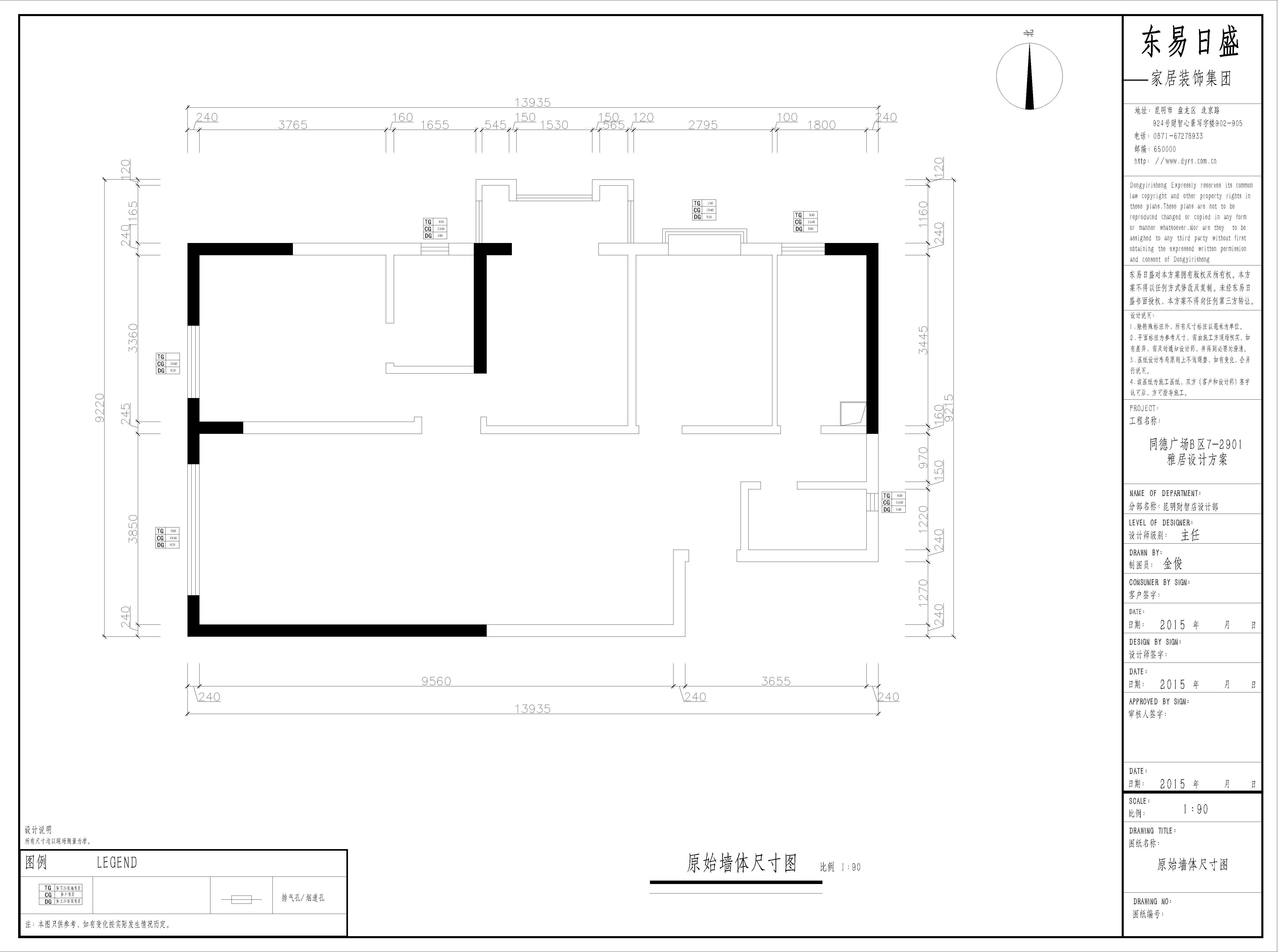 昆明同德广场 115平米三居室混搭美式装修设计理念