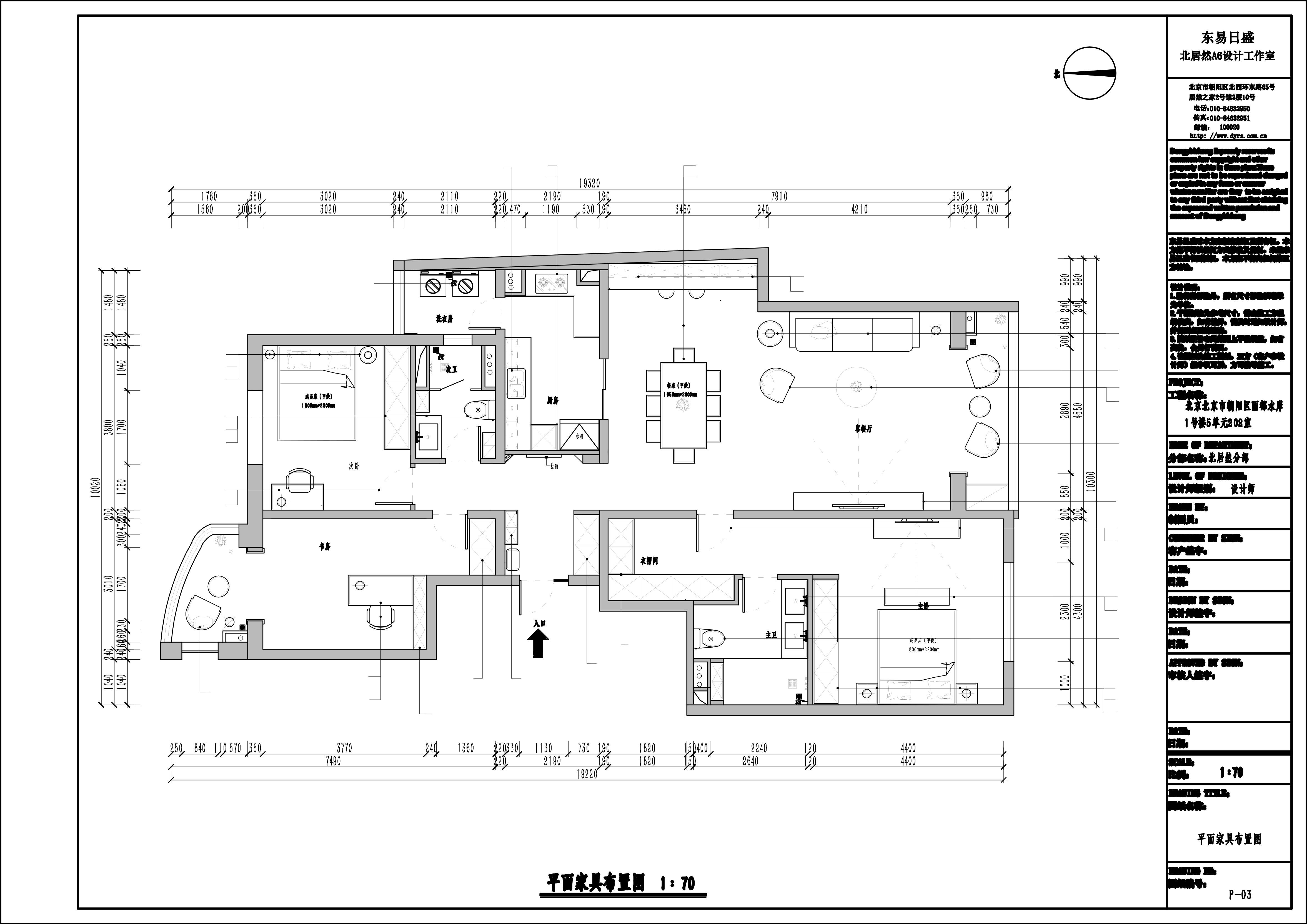 丽都水岸-200平米-都市新奢华装修设计理念