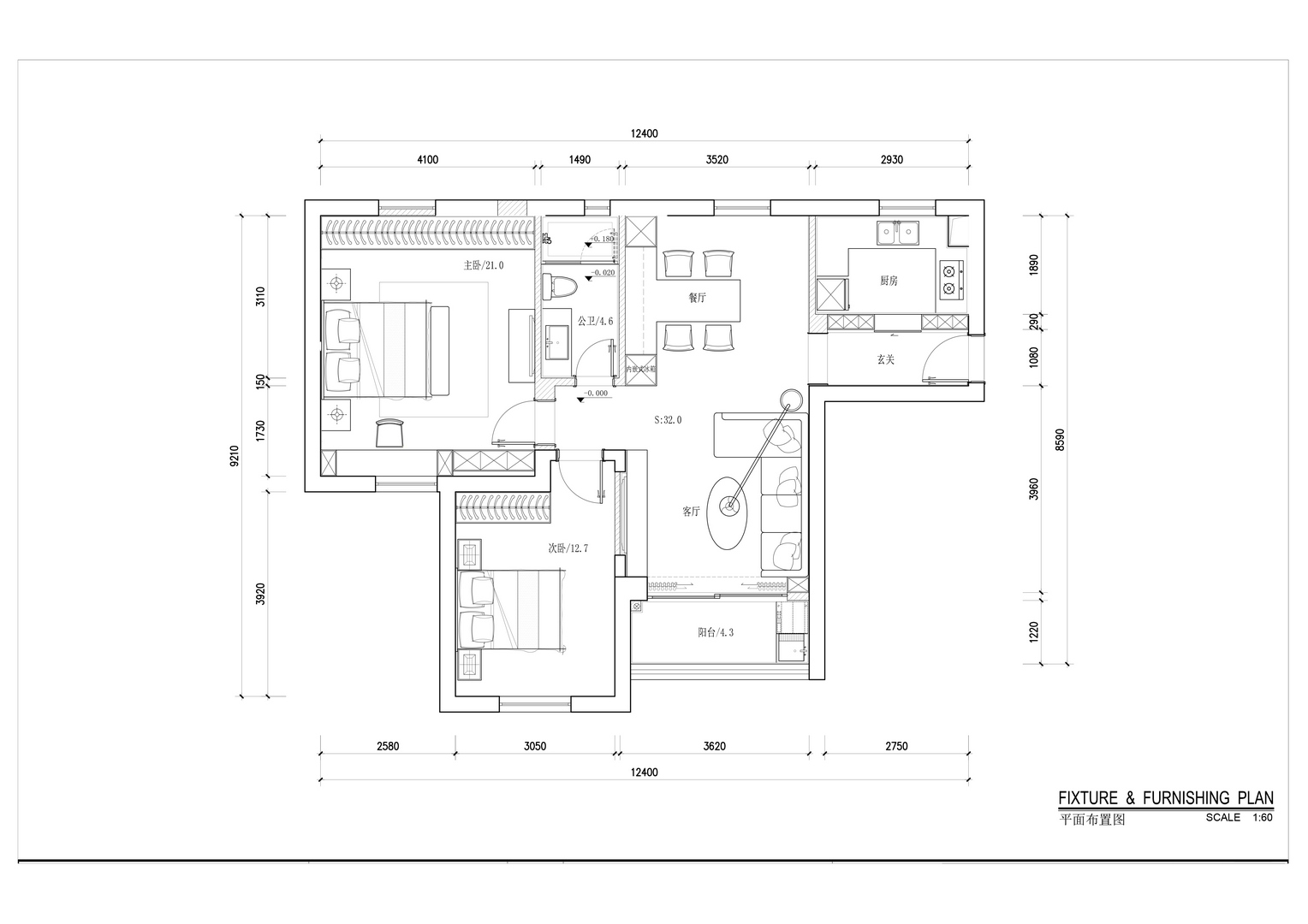 中信西关海-欧式风格案例-220平米四居室装修效果图装修设计理念