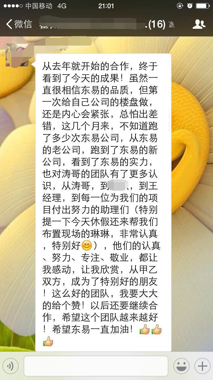 霍州河畔麗景_看圖王.jpg