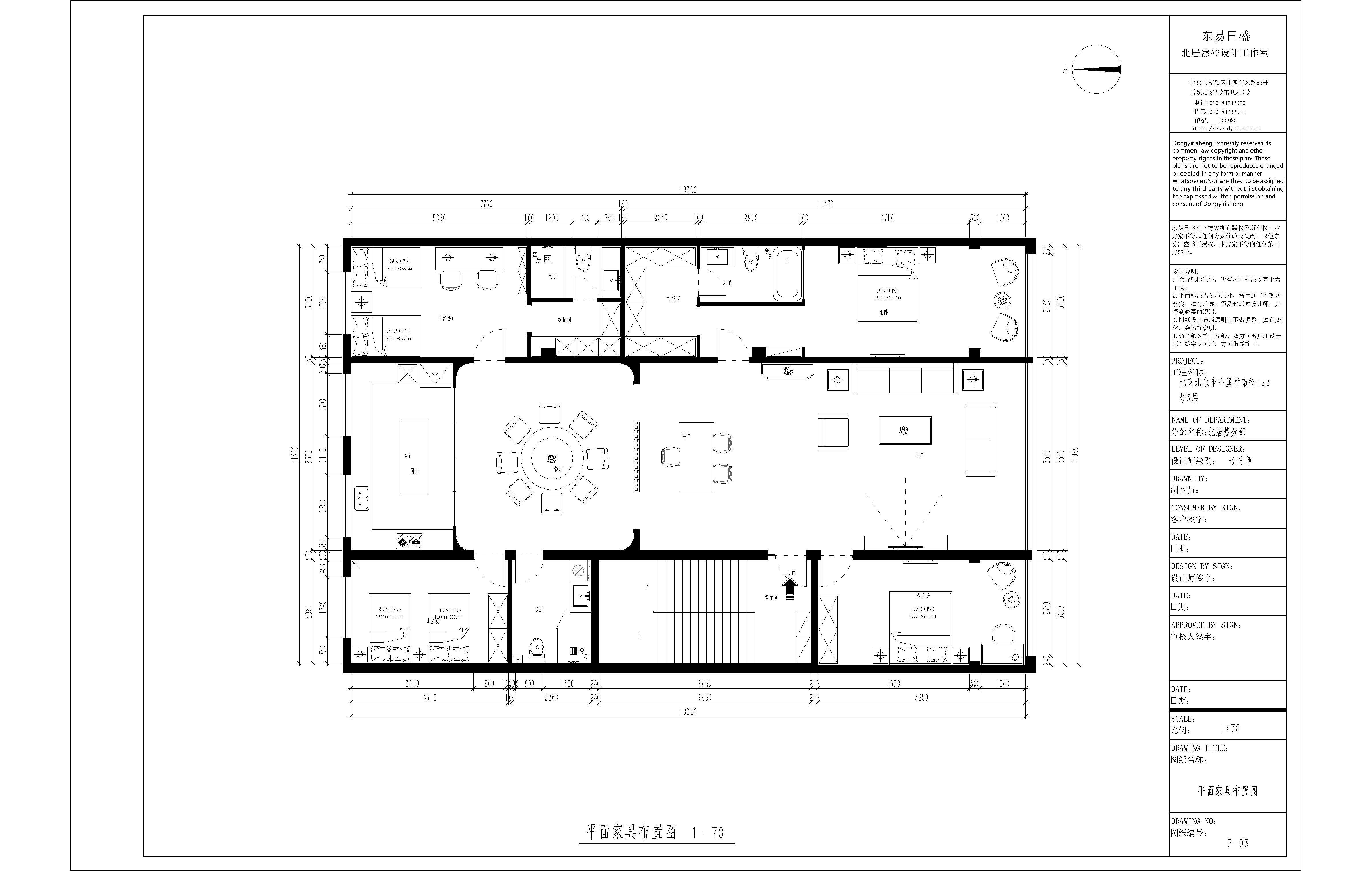 宋庄自建项目-600平米-新中式风格装修设计理念