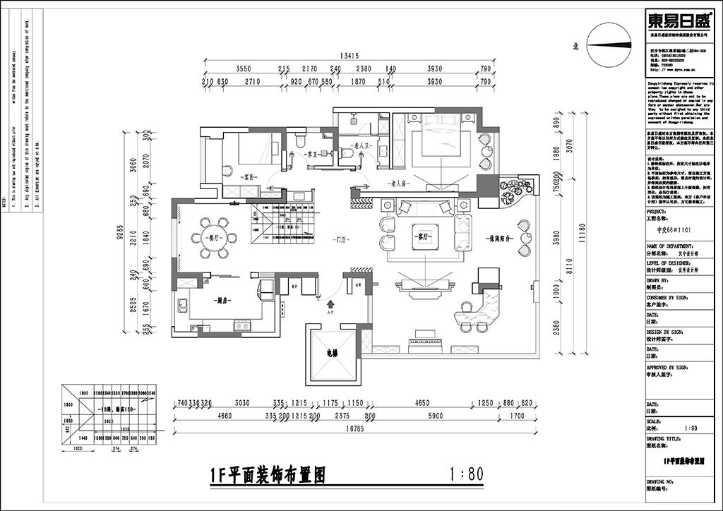 中交滨江国际 美式现代装修效果图 复式 320平米装修设计理念
