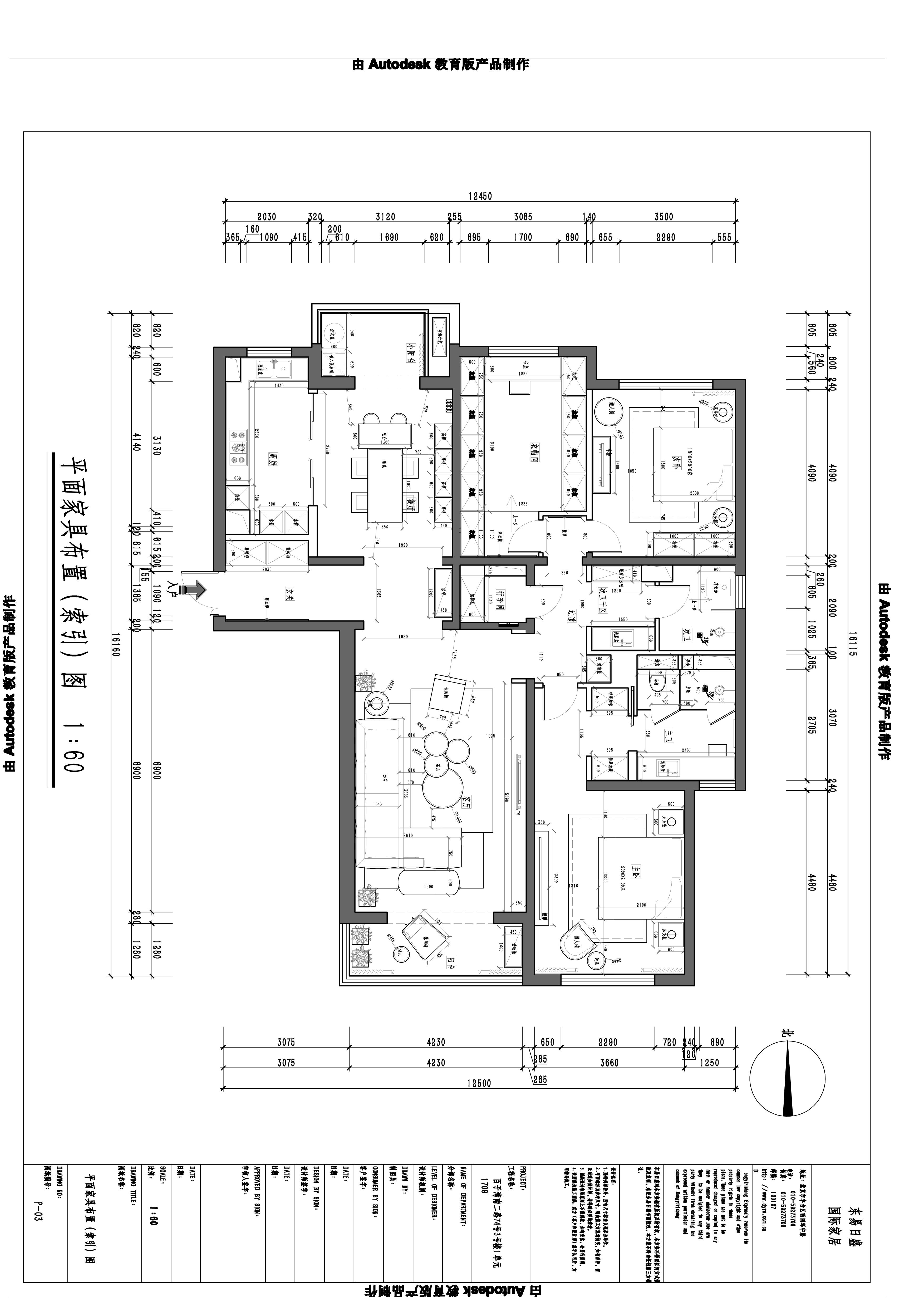 乐成公馆 180平 现代简约装修设计理念