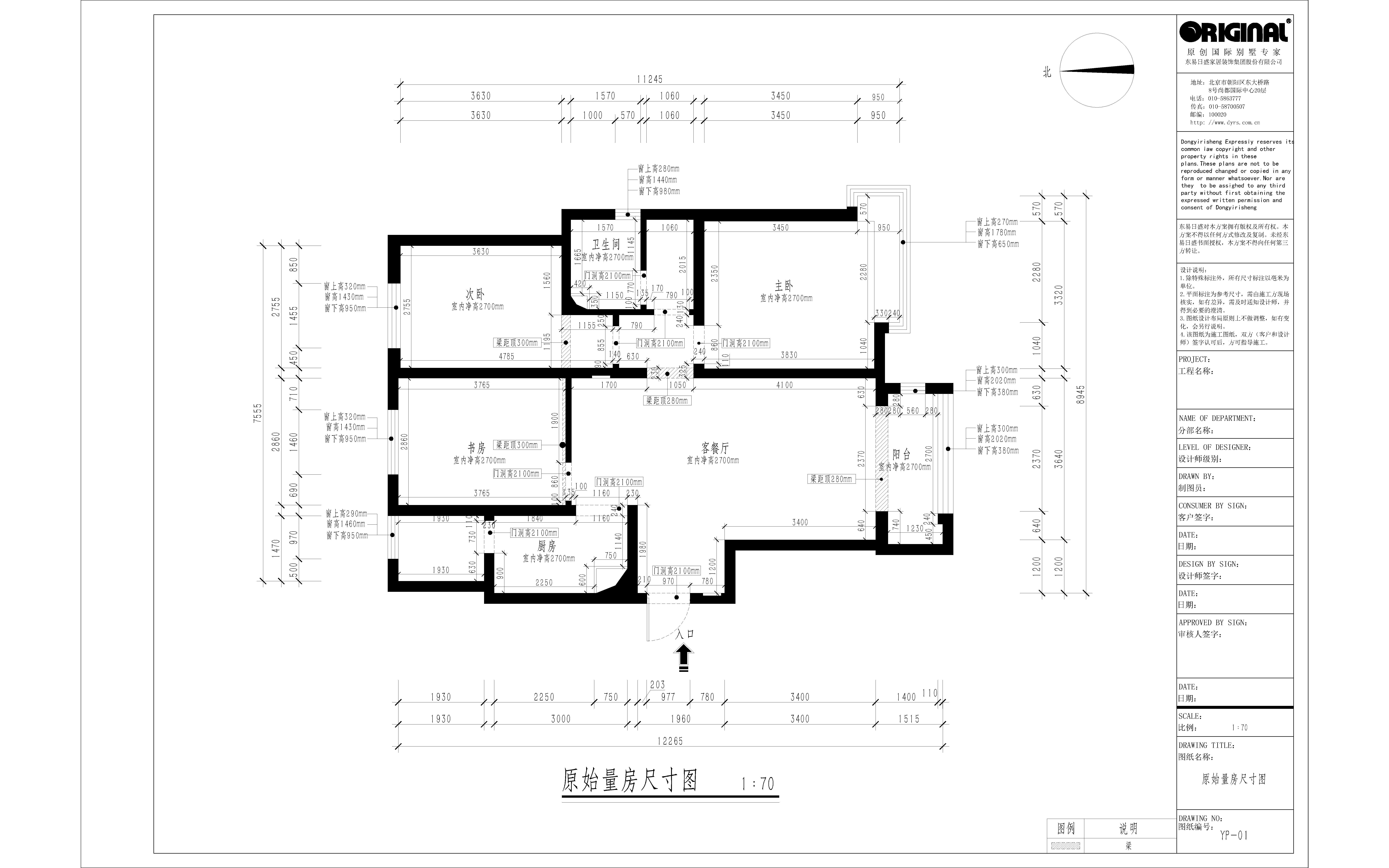 盛世御城114平三室二厅简美风格装修案例装修设计理念