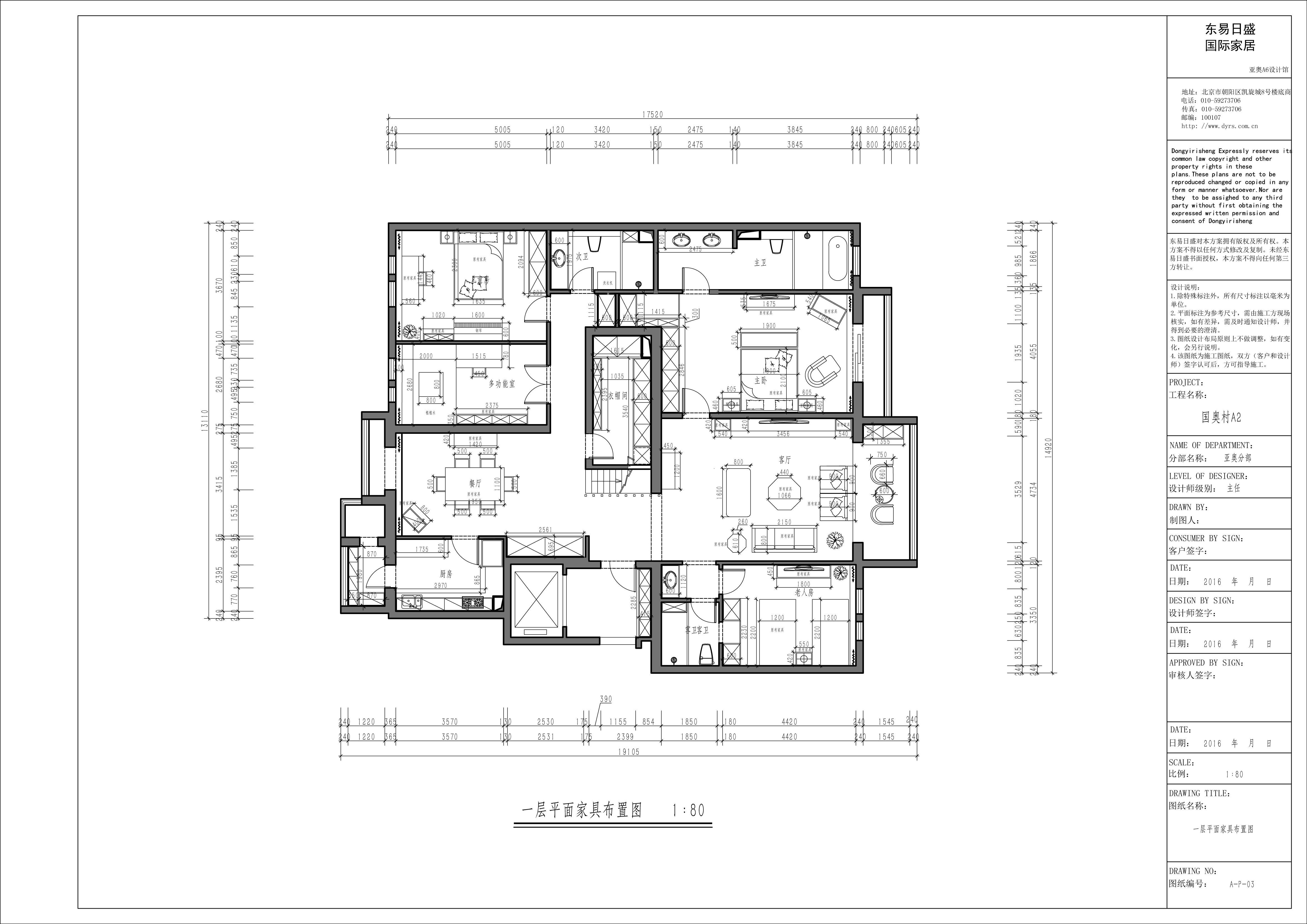 国奥村A2-272㎡-现代简约装修设计理念