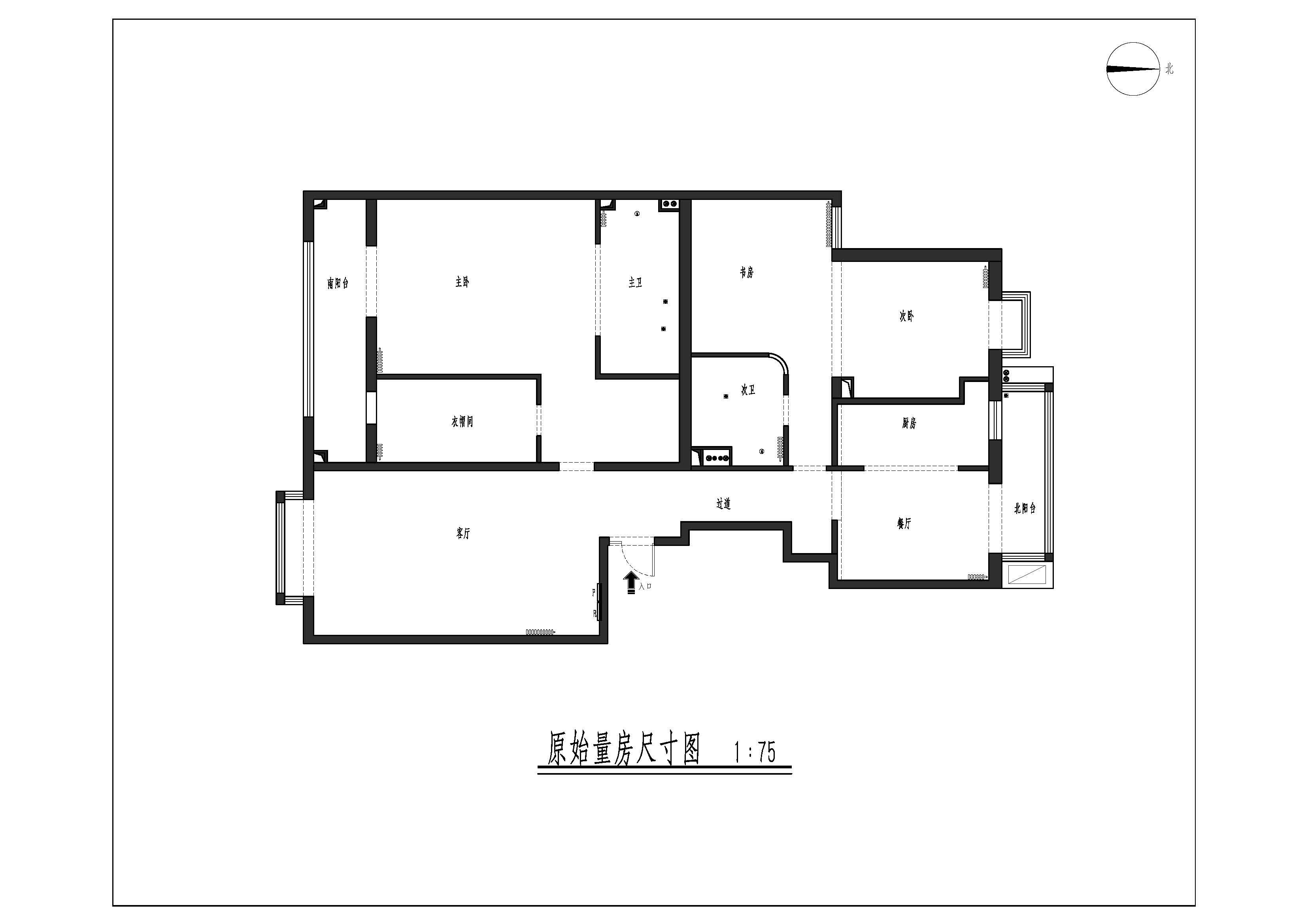 新怡家园-150平米-美式轻奢-装修效果图装修设计理念