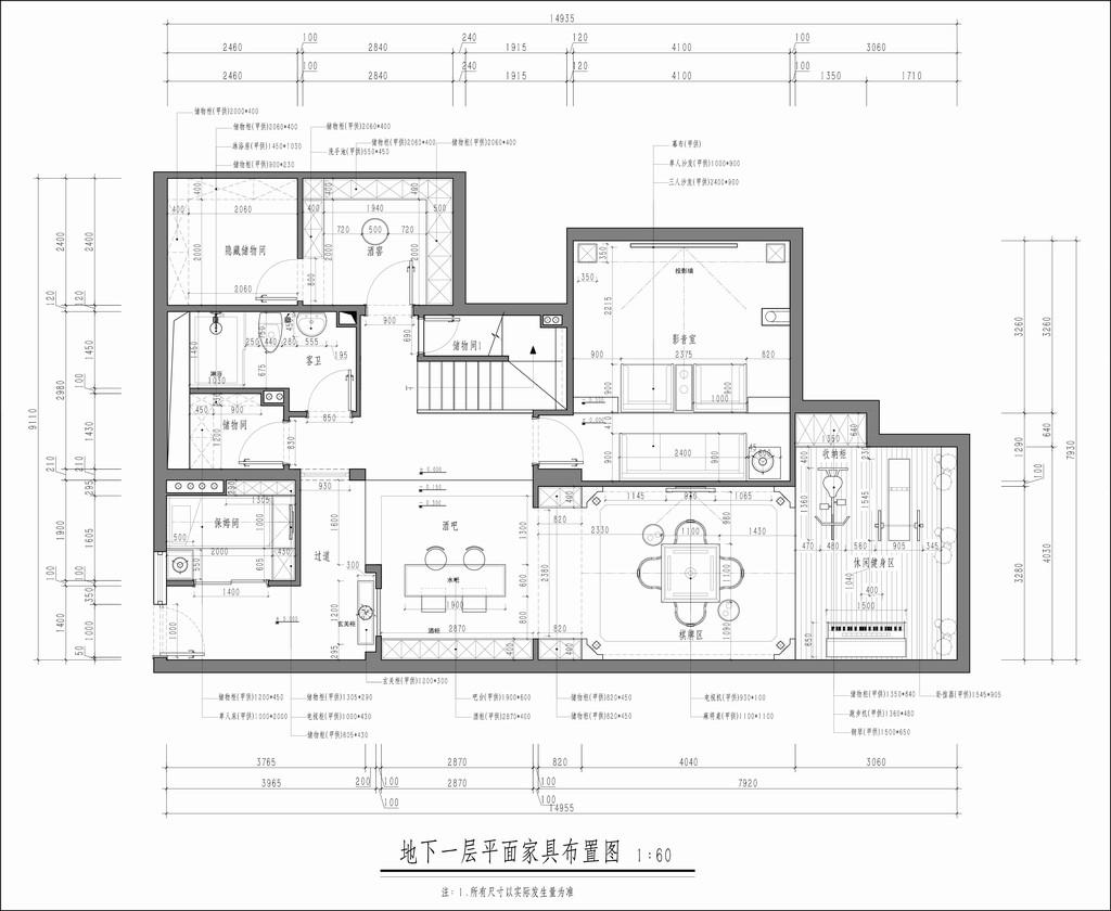 中间建筑-欧式装修风格-300平米装修设计理念