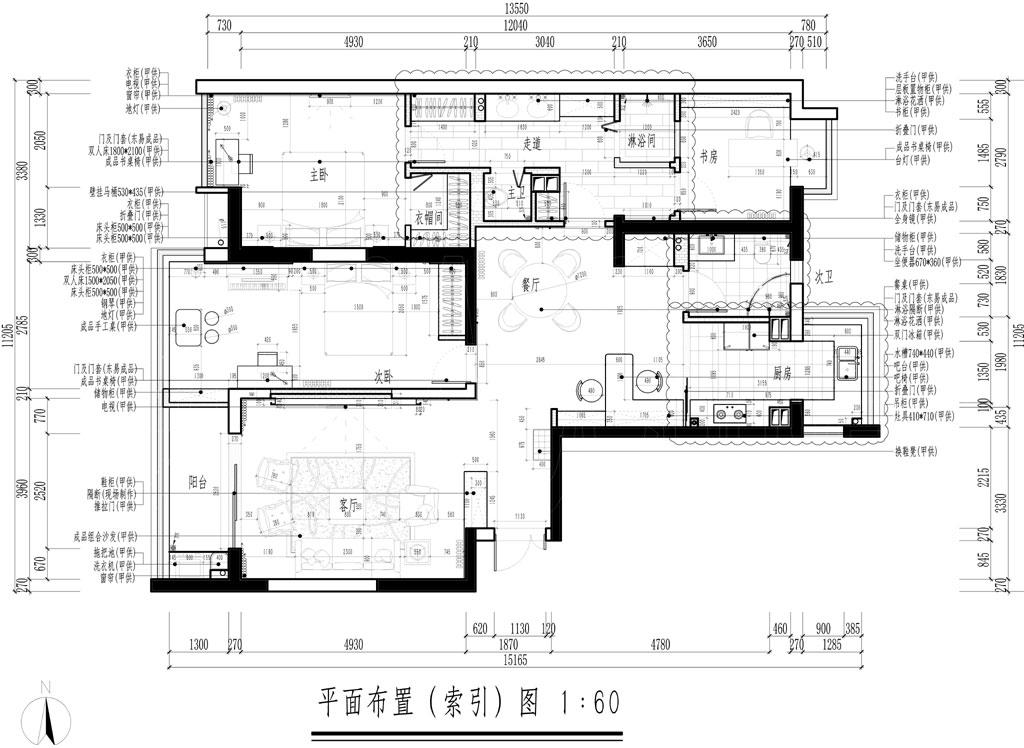 西北湖凤凰城现代简约装修效果图装修设计理念