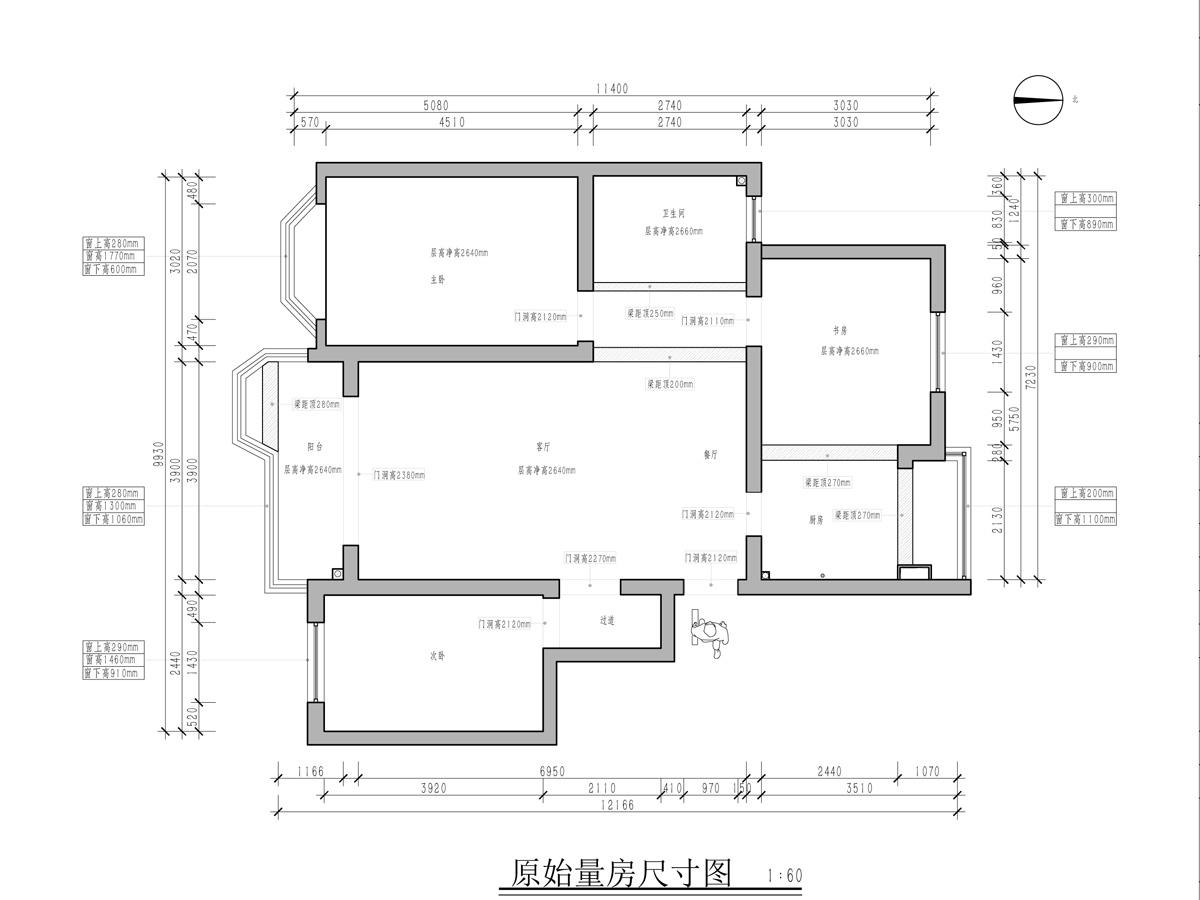 华光城现代前卫风格旧房改造装修设计理念