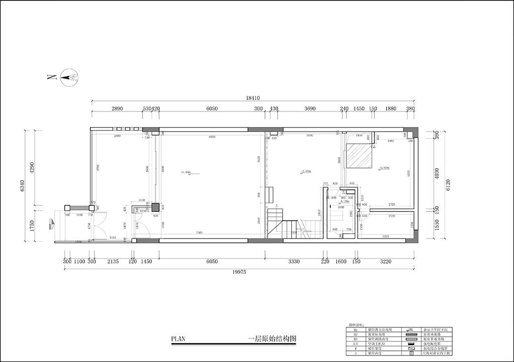 城市山谷 新中式装修效果图 800平米别墅装饰设计装修设计理念