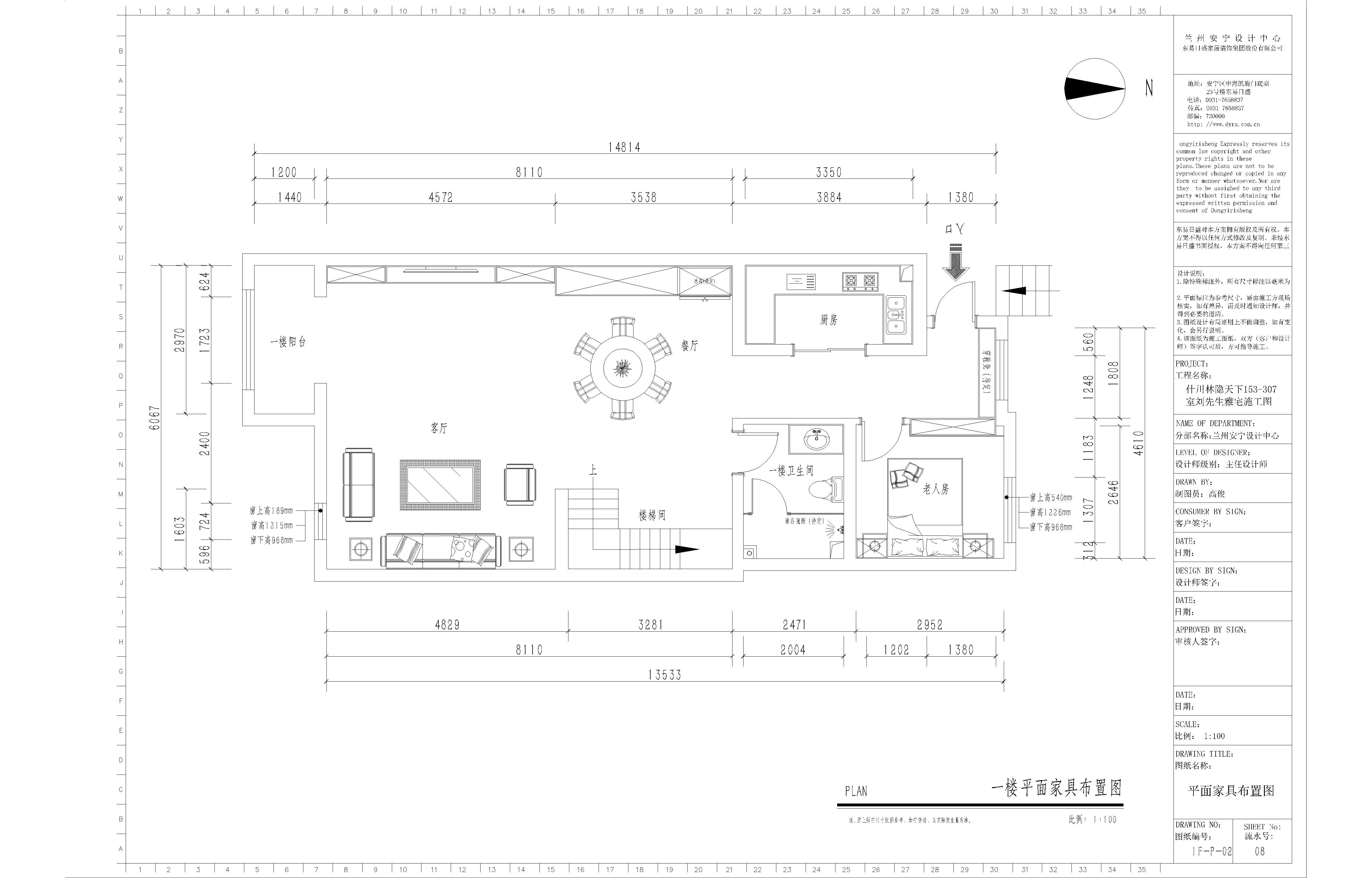 兰州林隐天下_160m/2_美式性状style装潢案例成果图装潢策划愿景