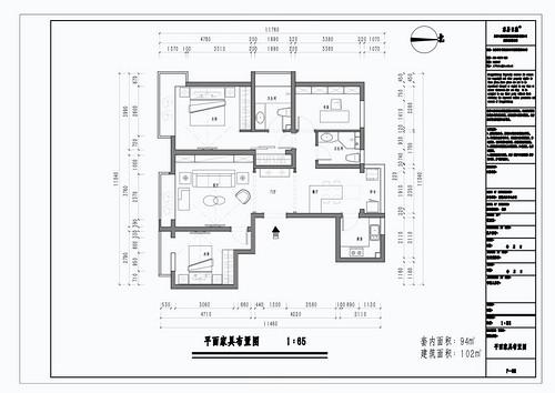 中国玺 235平 现代装修设计理念