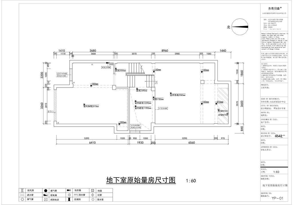 华府庄园   新古典  330平米装修设计理念