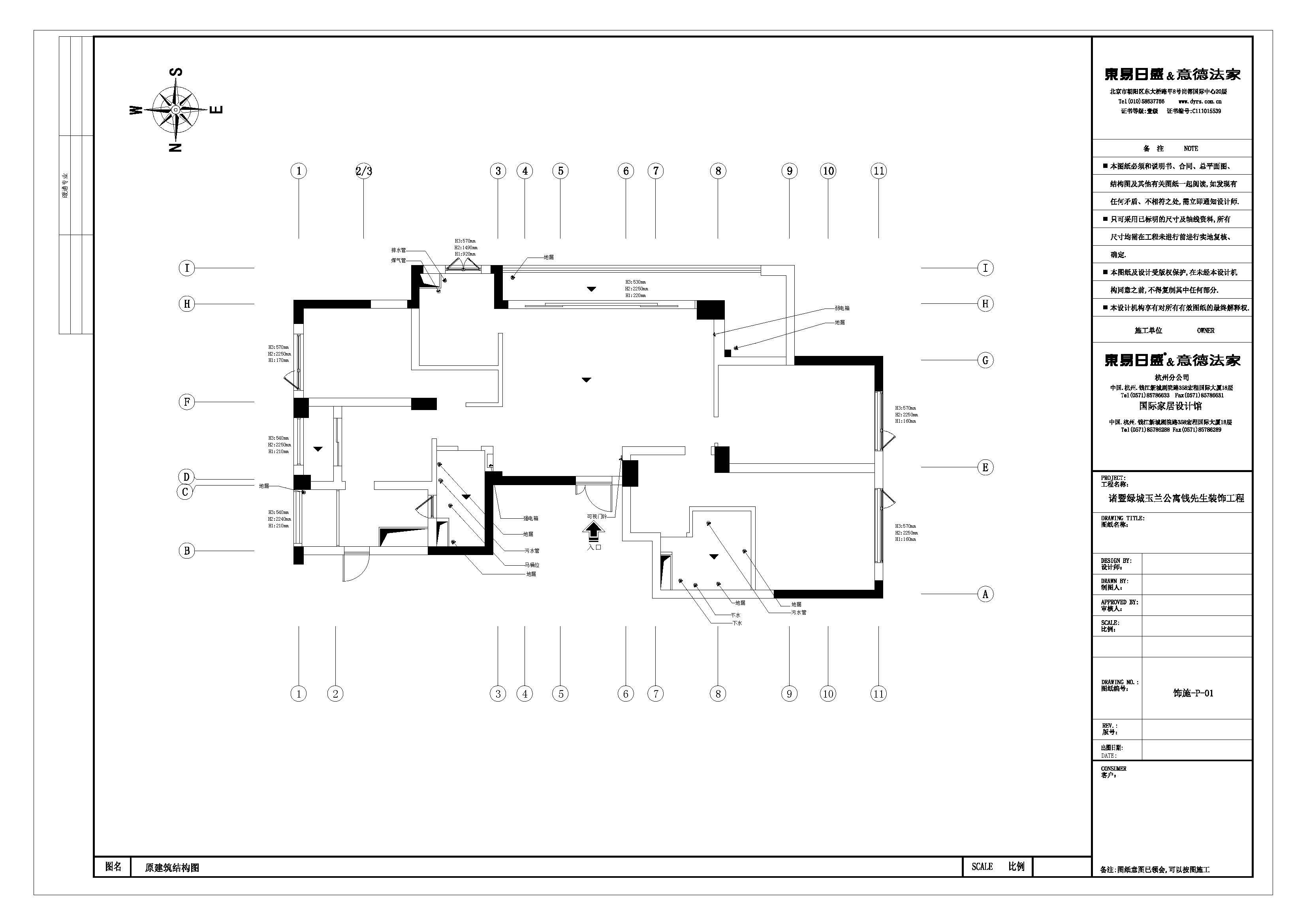 玉兰公寓美式风格220㎡效果图装修设计理念