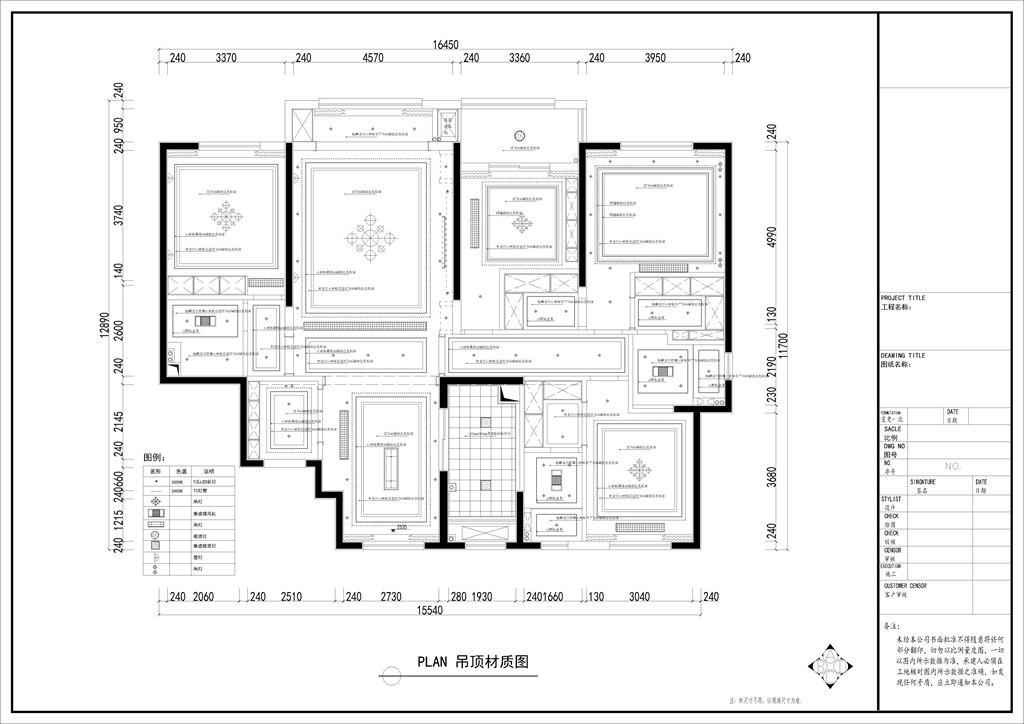 复地东湖国际179平米中式风格装修效果图装修设计理念