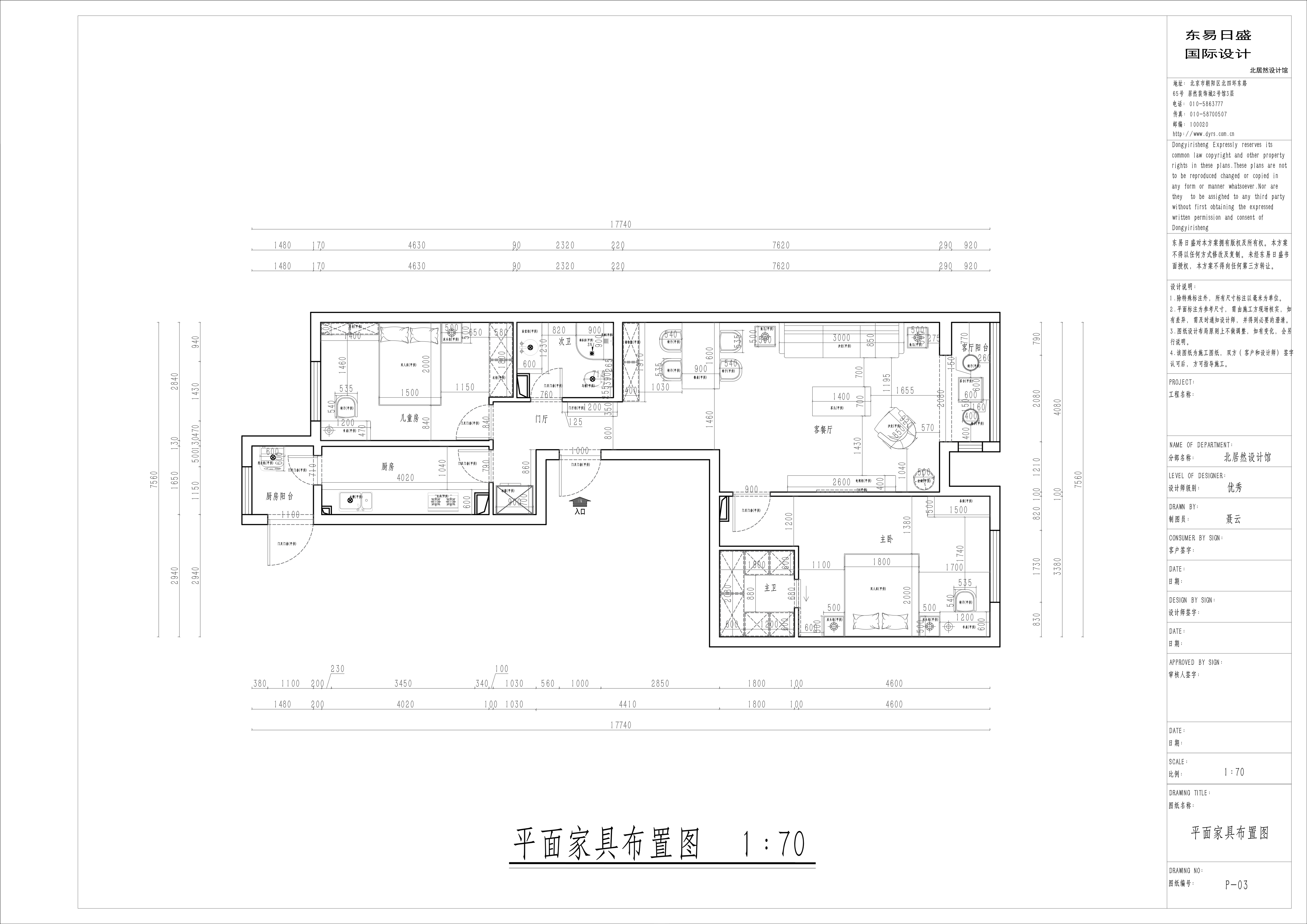 清河新城-84.56平米-现代简约-装修效果图装修设计理念