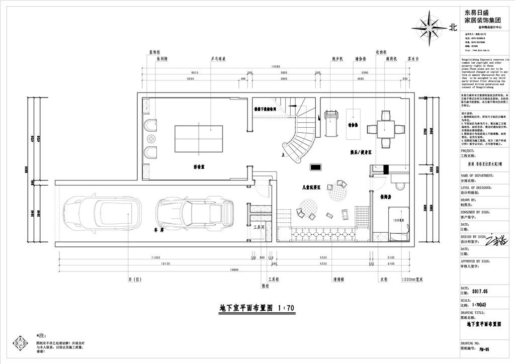 新湖香格里拉排屋500㎡-简美装修设计理念