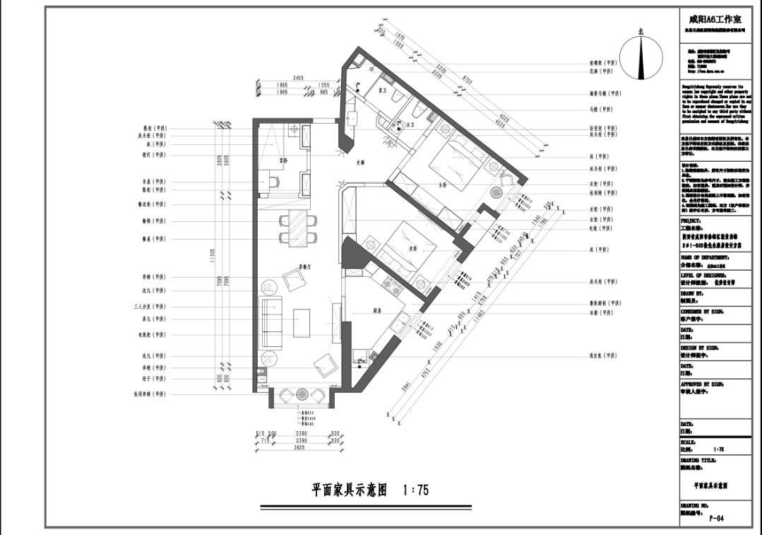 东华泰雅居 现代简约装修效果图 三室两厅一厨两卫 123㎡装修设计理念