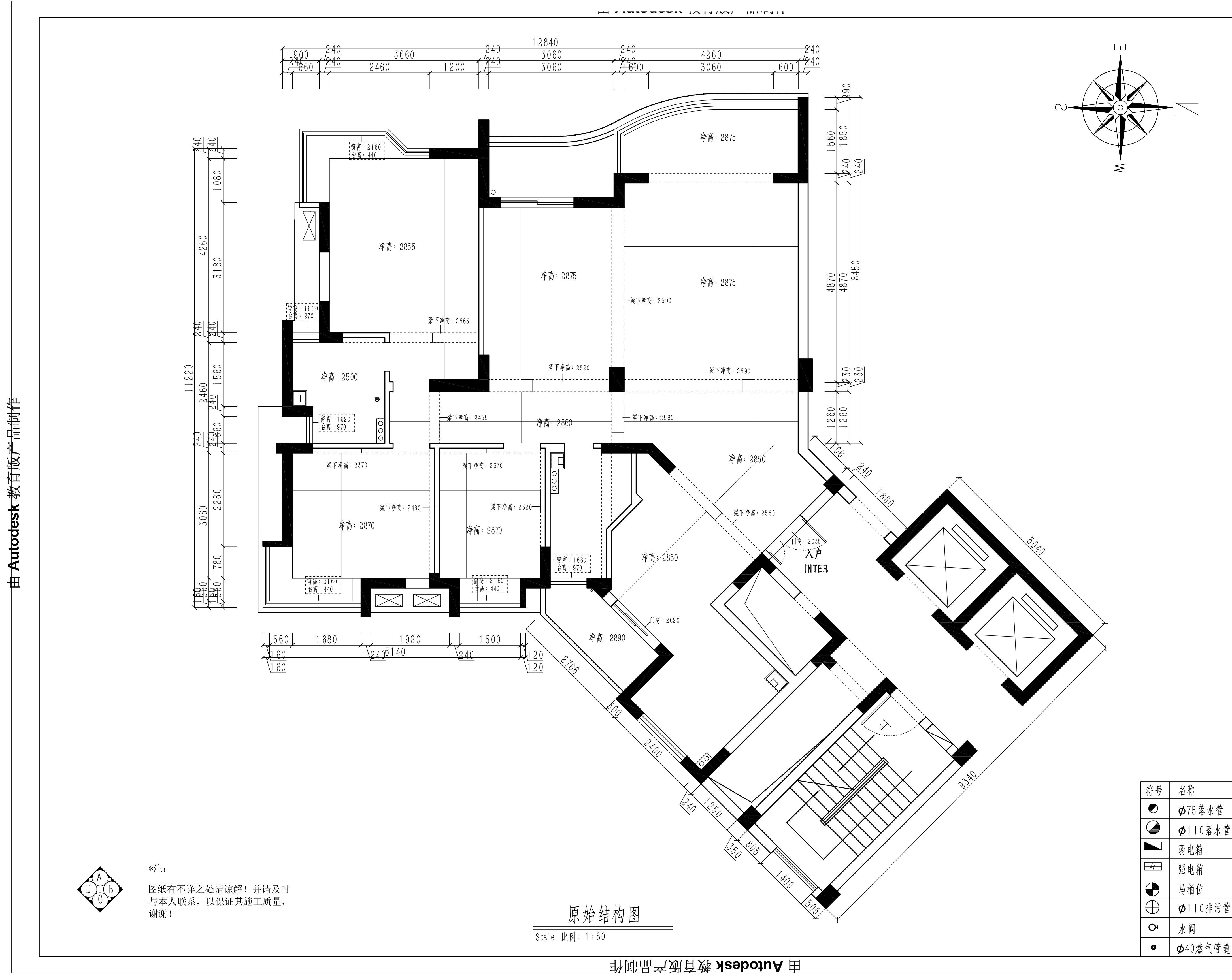 时代花园172m²-美式新古典装修设计理念