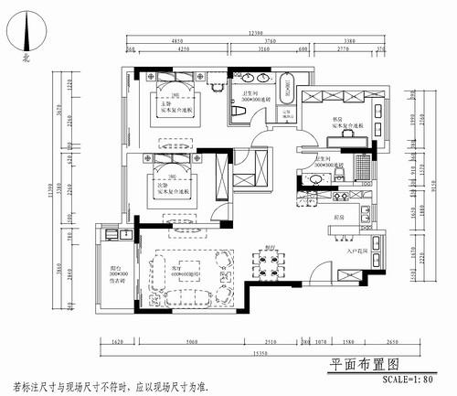 领秀翡翠山-美式乡村-139平米装修设计理念