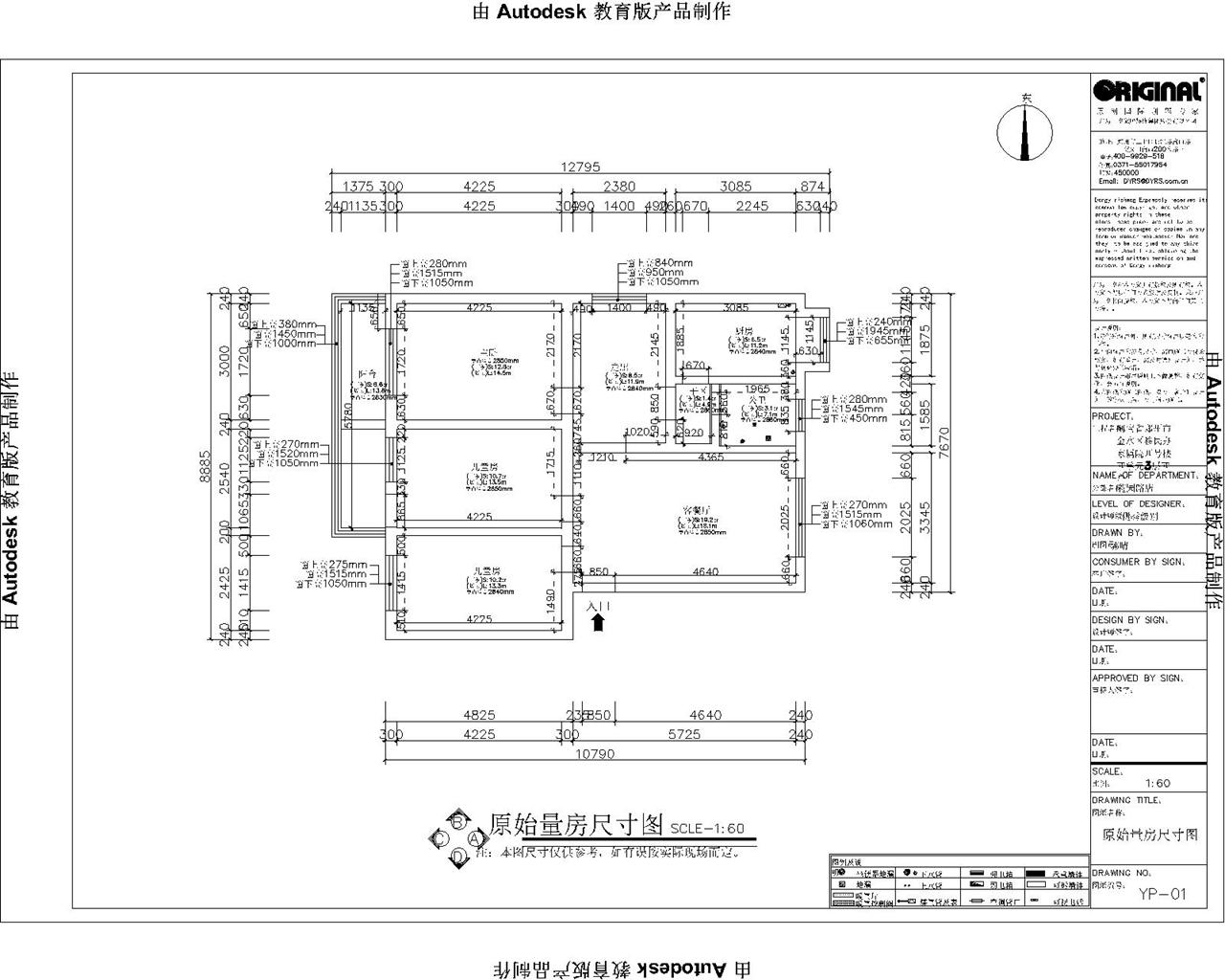 移民家属院新中式风格109㎡三室两厅装修设计理念
