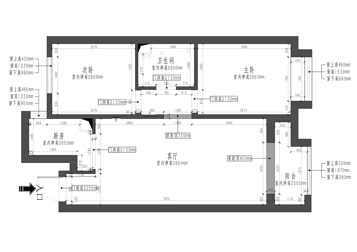 潮白河孔雀城-60平米-现代简约装修设计理念