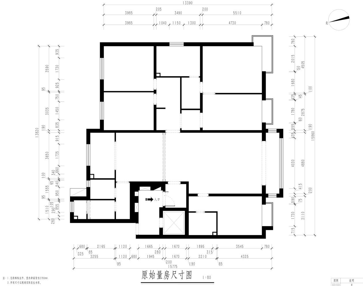 中信新城-200平米-新中式装修设计理念