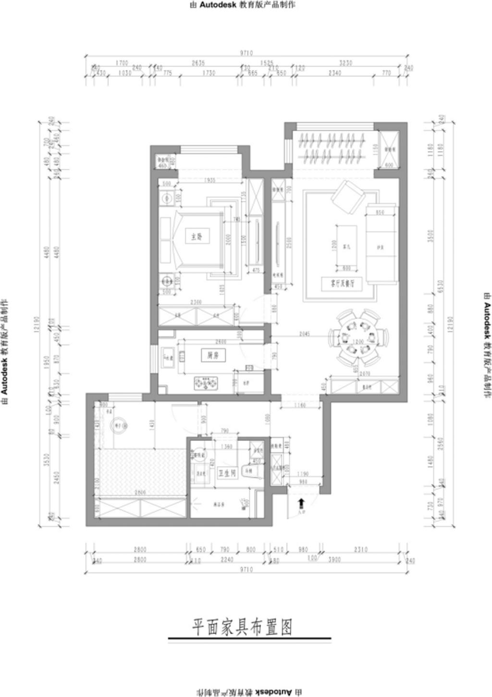 双清苑-75平米-欧式装修设计理念