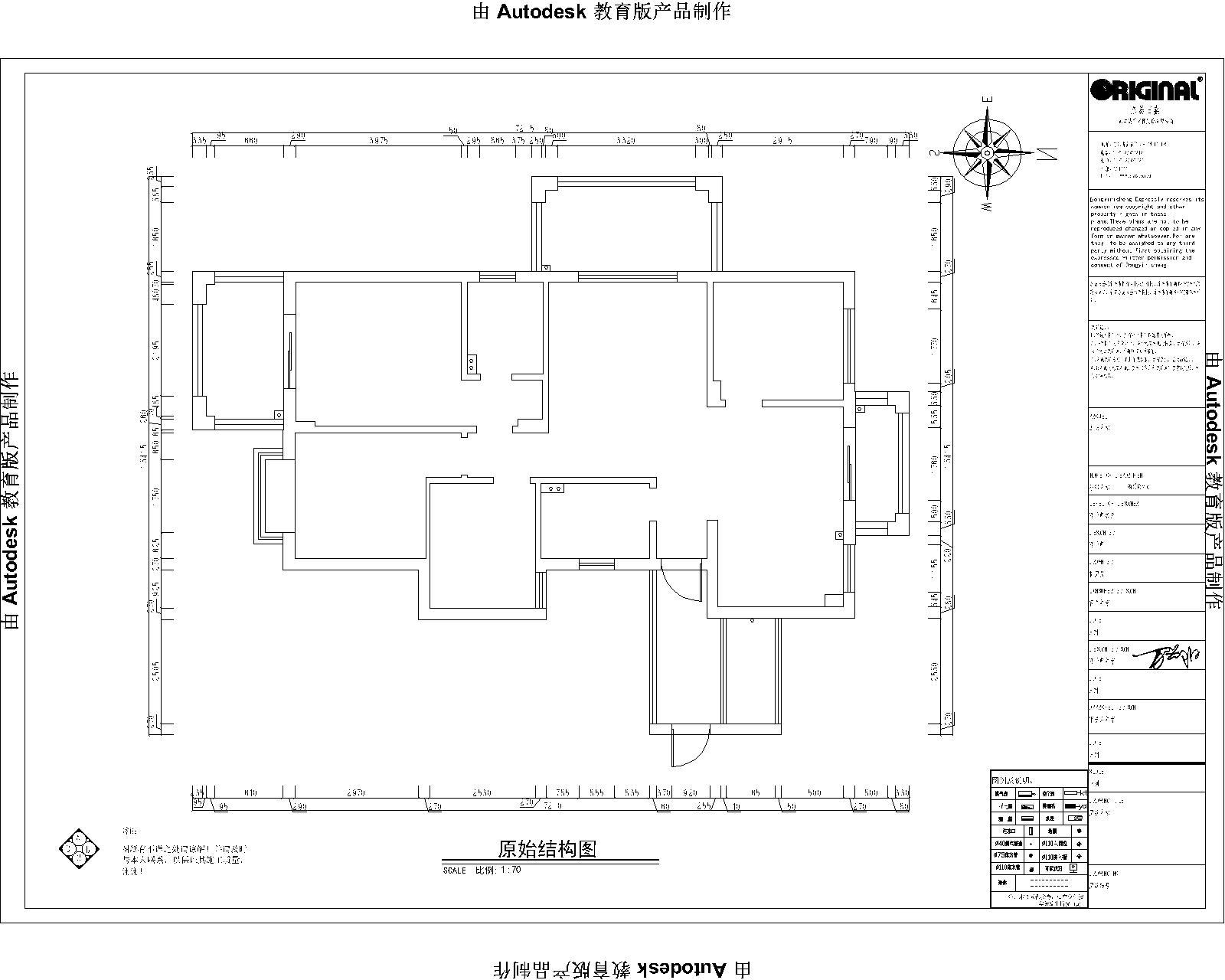 吾悦华府145m²-新中式装修设计理念