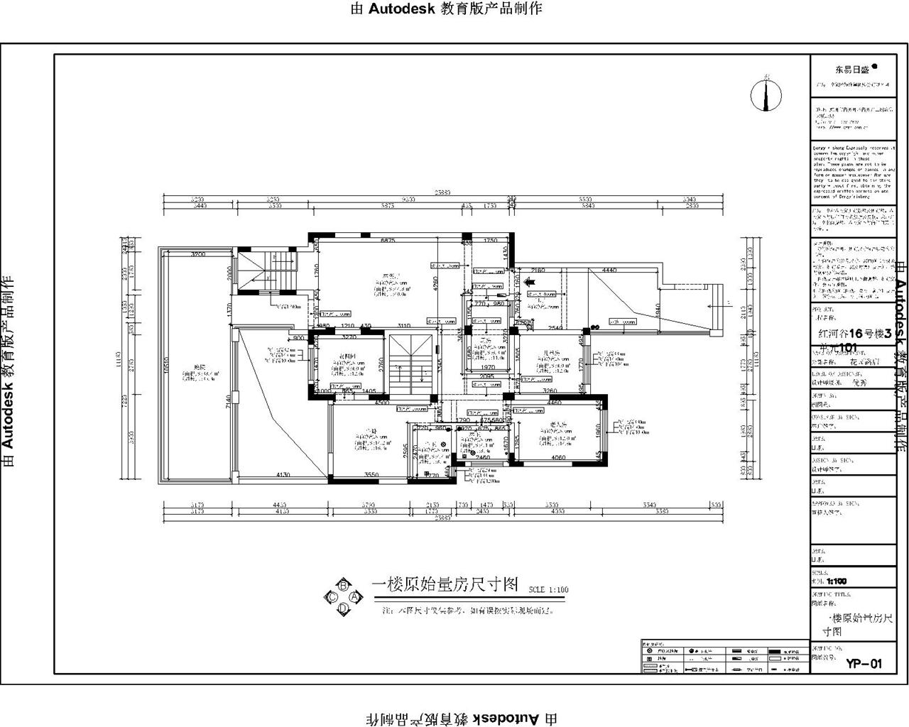 正商红河谷简欧风格201㎡四室两厅装修设计理念