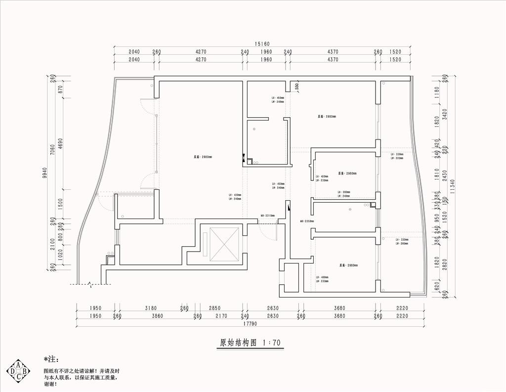新湖香格里拉148㎡-现代中式装修设计理念
