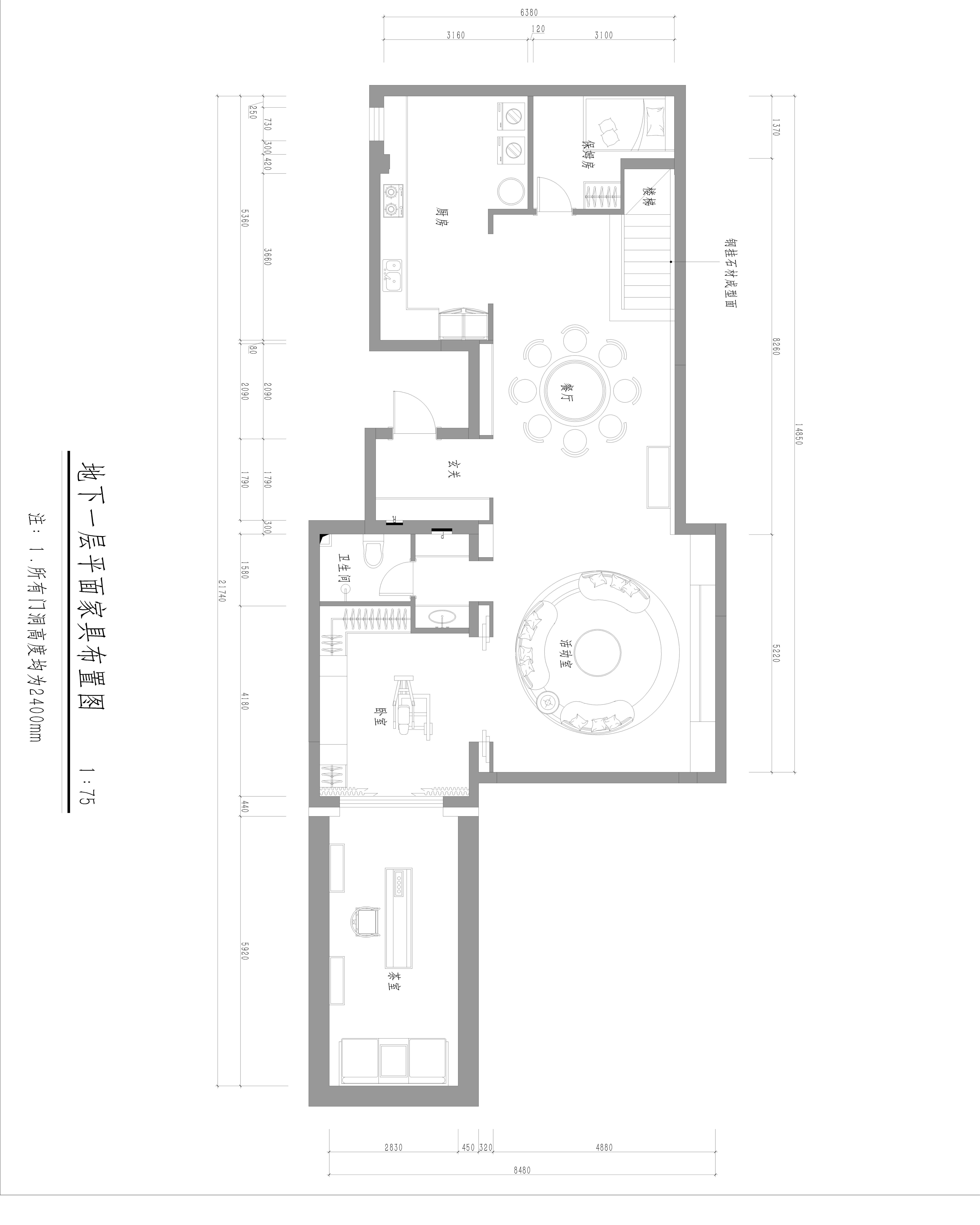 远洋天著春秋-253.2平方米-现代简约装修设计理念