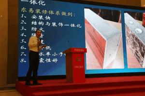 东易日盛闪耀第十六届中国住博会