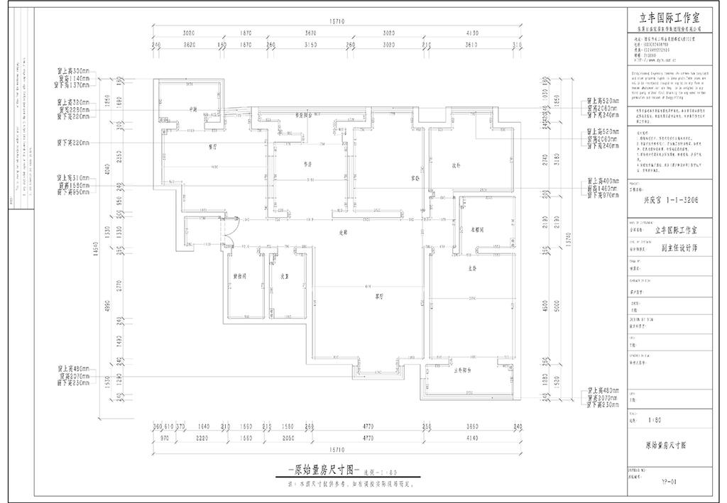 兴庆宫 新中式装修效果图 三室两厅 180平米装修设计理念
