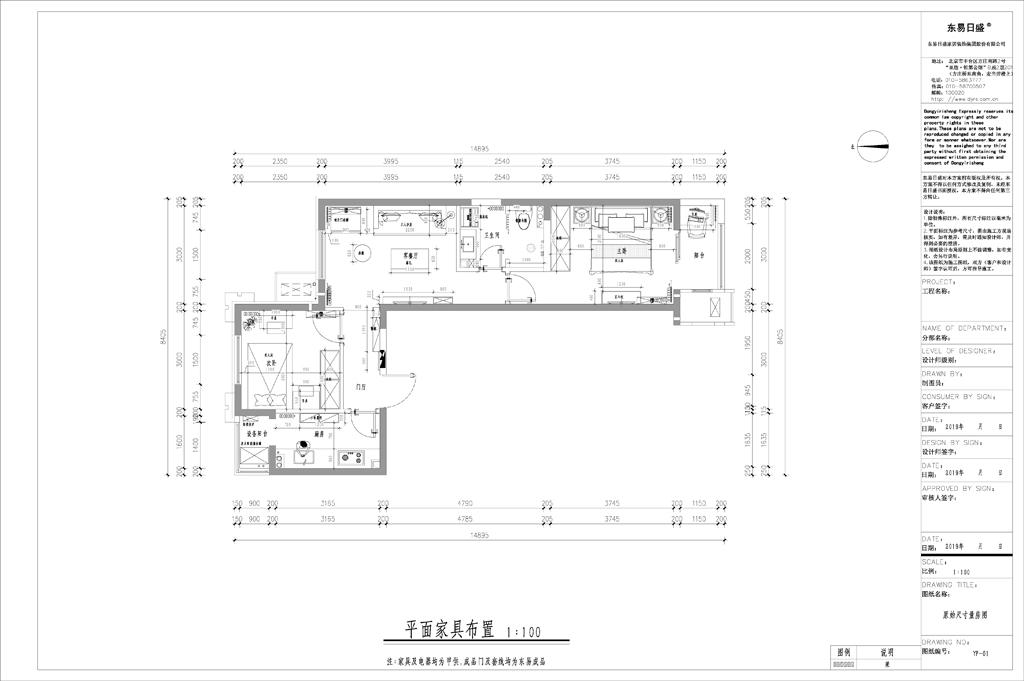 北人家园-80m/2-北欧风-装潢成果图装潢策划愿景