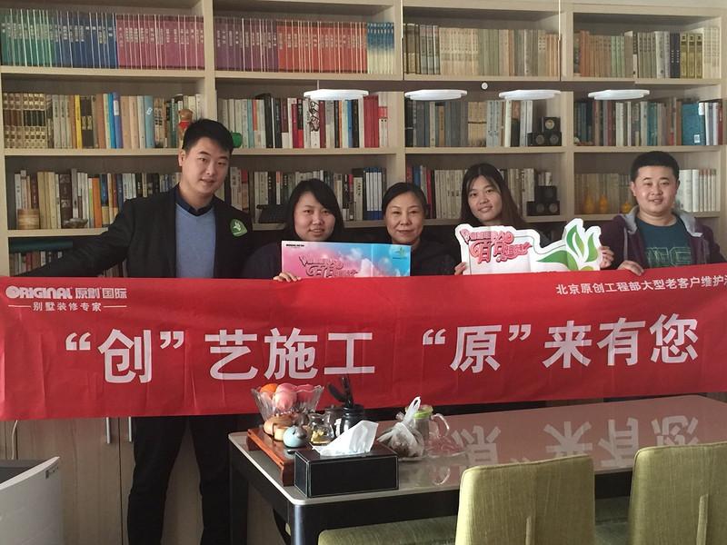 百合行动回访珠江绿洲业主