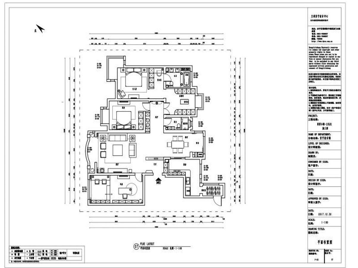 莱茵小镇-188平米-现代简约风格装修案例效果图装修设计理念