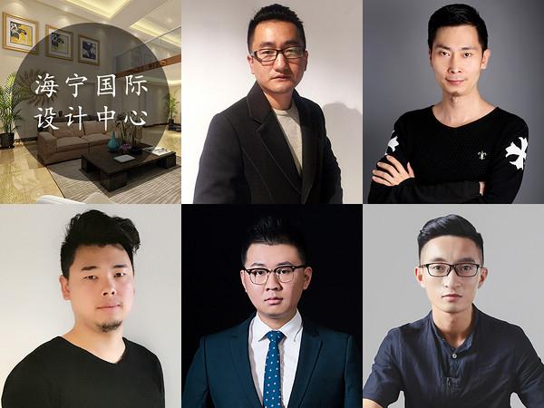 东易日盛海宁国际设计中心(嘉兴)