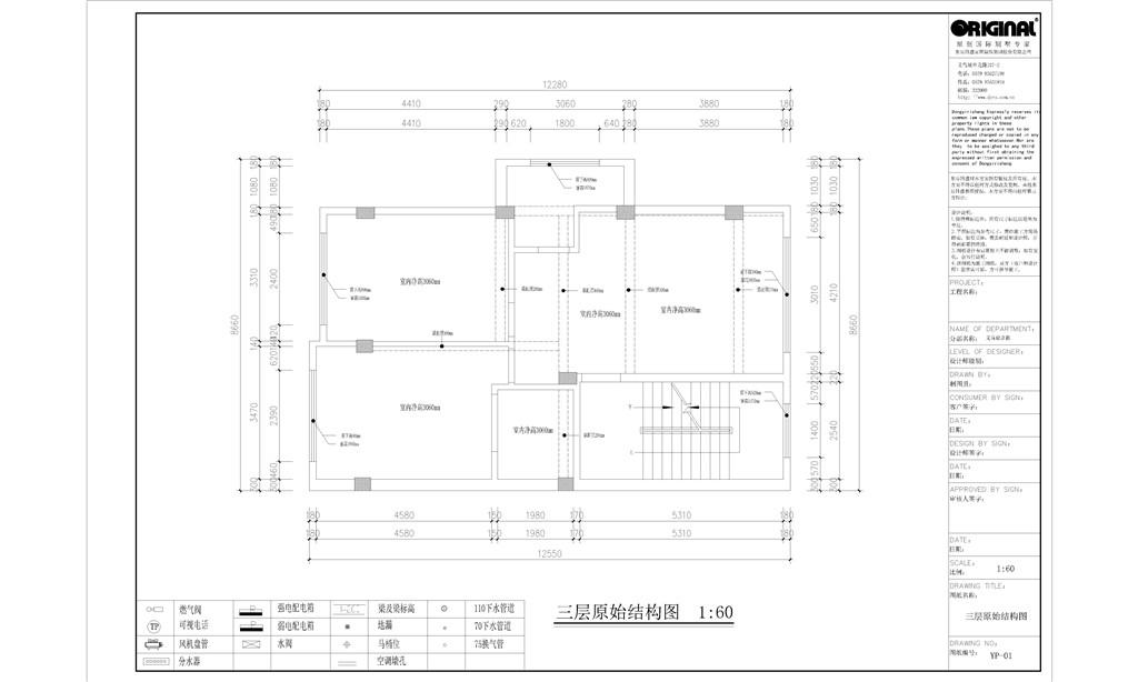 义乌自建房150m²-现代中式装修设计理念