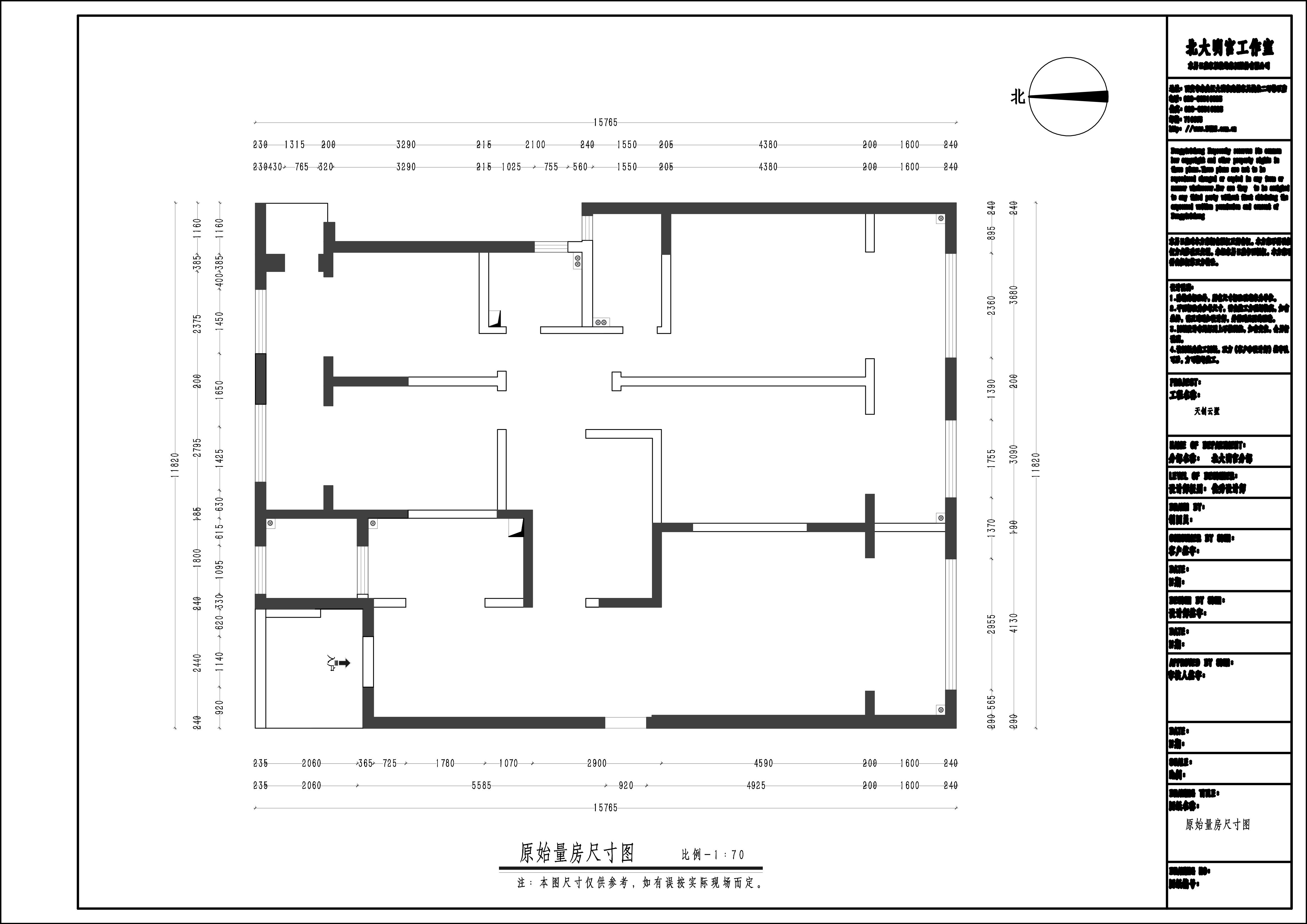 天创云墅 北大设计部装修效果图 新中式 平层 178㎡装修设计理念