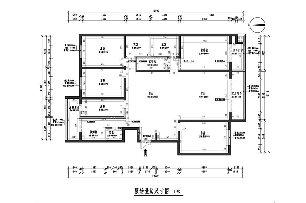 国办部长楼-新中式-240㎡装修设计理念