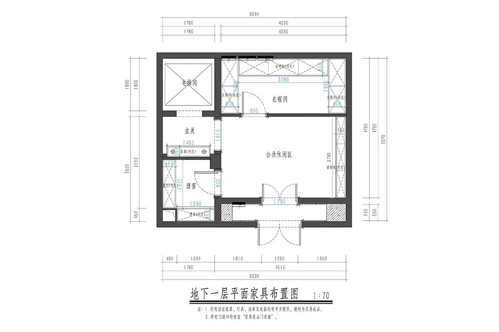 紫禁壹号院-新中式-297㎡装修设计理念