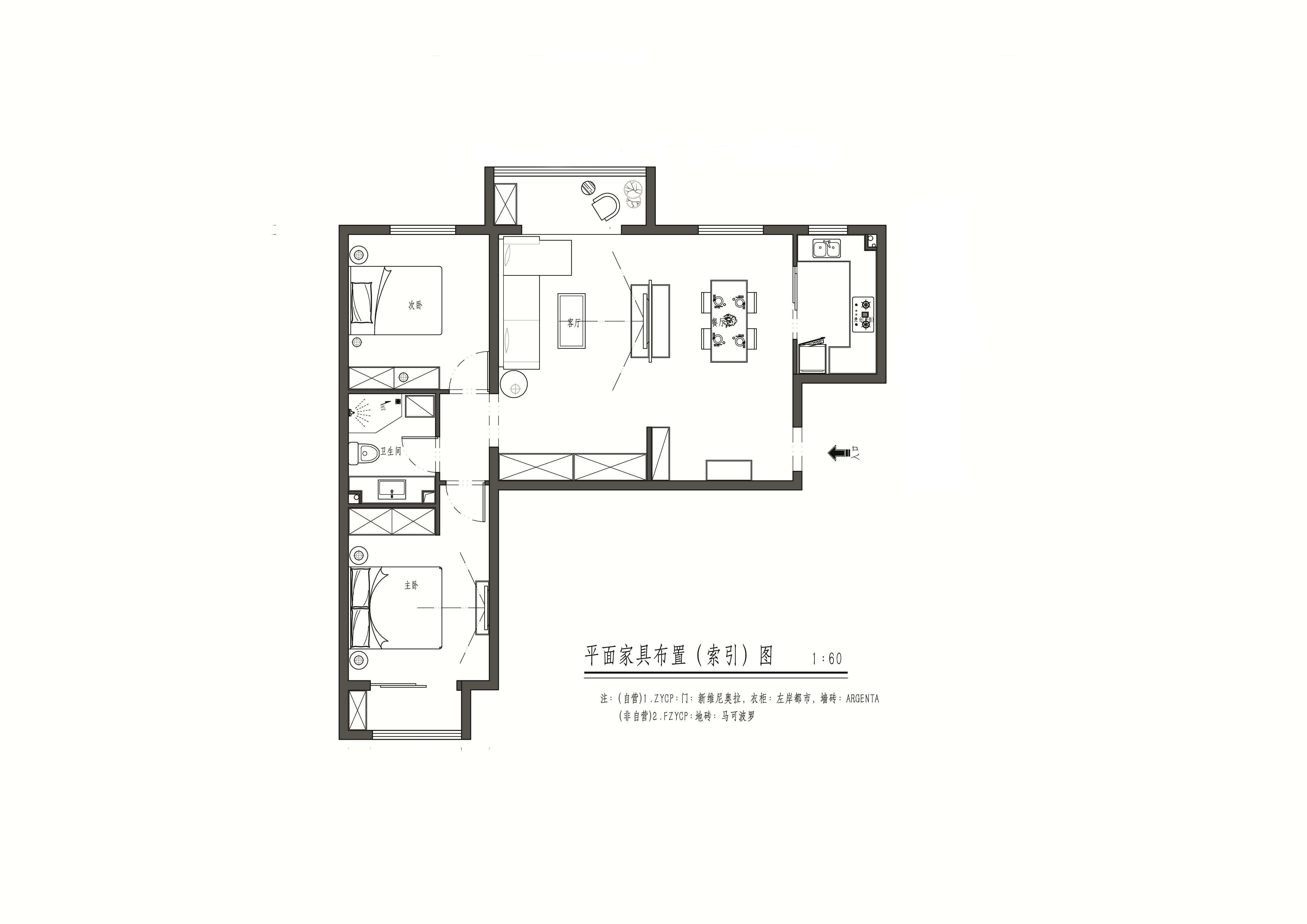 福海棠华苑-新中式-110平米装修设计理念